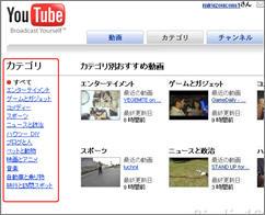 2.YouTubeを使う目的