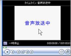 21.音声ファイル